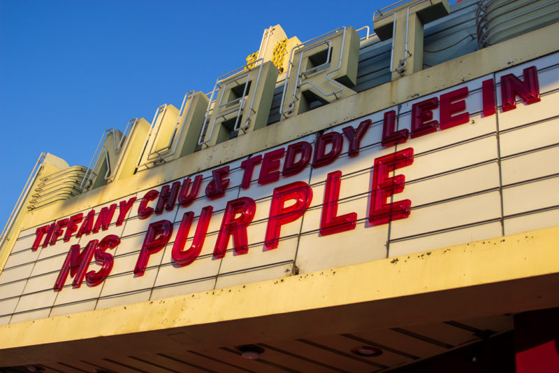 Ms. Purple on the marquee at Landmark's Nuart Theatre. Photo: Neil Bui