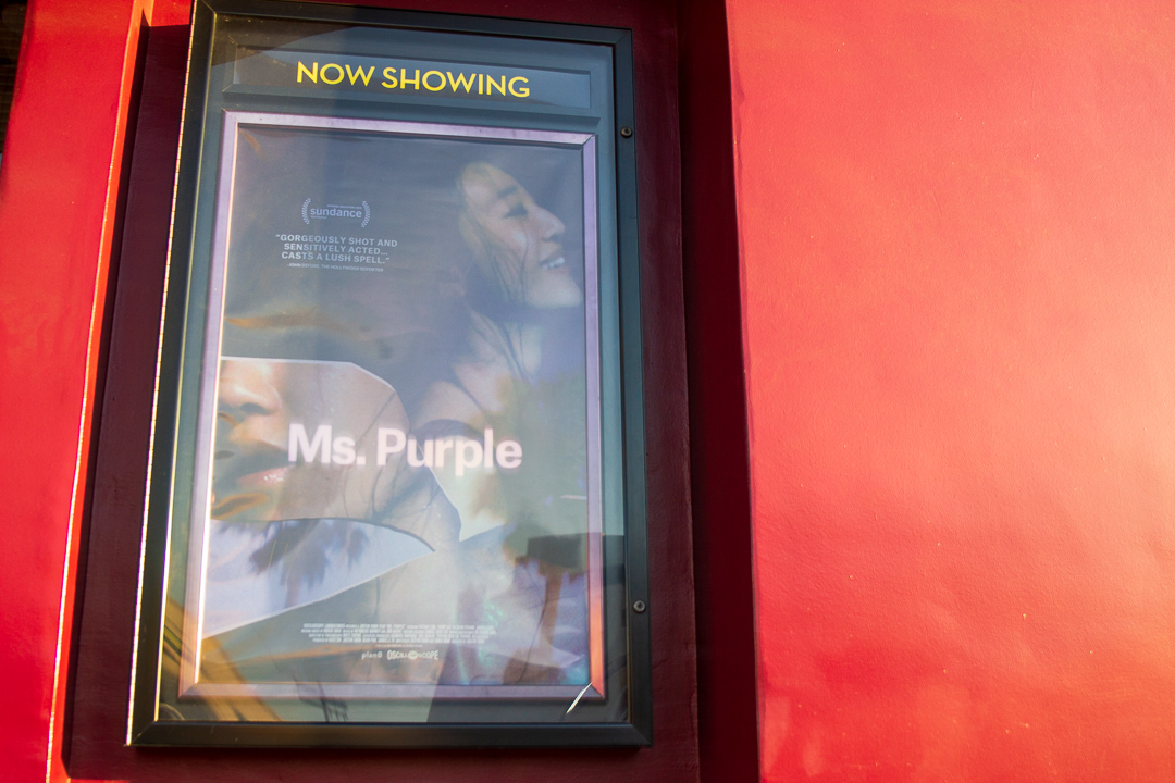 Ms. Purple poster at Landmark's Nuart Theatre. Photo: Neil Bui